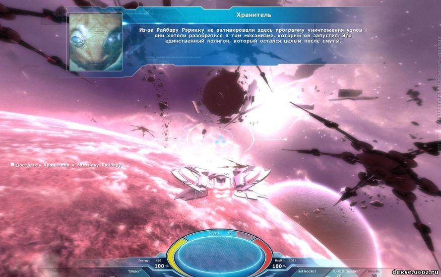 Звезды: Холодные игрушки / Stars: Cold Toys (2009) PC RePack Дата выхода:..